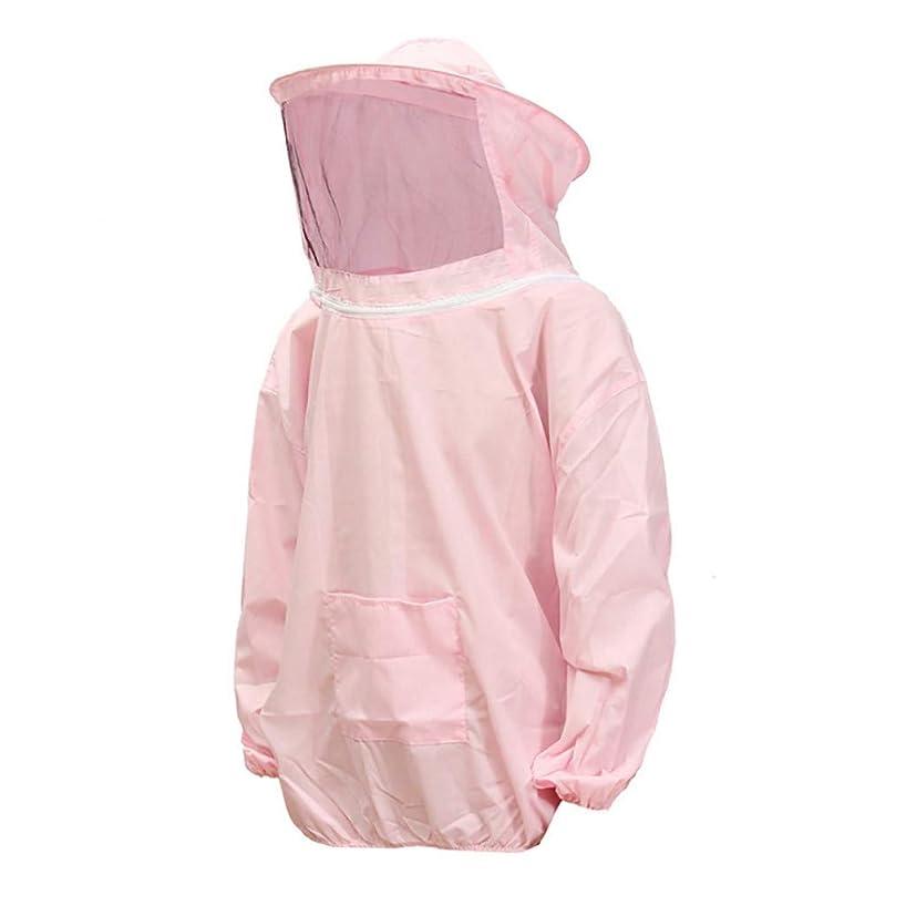 Dergo ? Anti bee Suit Protective Beekeeper Cotton Beekeeping Jacket Veil Beekeeper Equip (D)