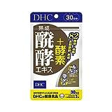 DHC 熟成醗酵エキス 酵素 30日分