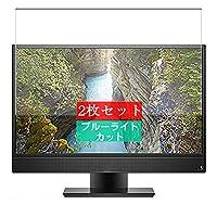 2枚 Sukix ブルーライトカット フィルム 、 Dell OptiPlex 5260 All In One AIO 21.5インチ 向けの 液晶保護フィルム ブルーライトカットフィルム シート シール 保護フィルム(非 ガラスフィルム 強化ガラス ガラス )