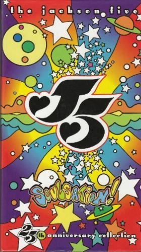 Soulsation! 25th Anniversary Collection by The Jackson Five (1998-01-01?