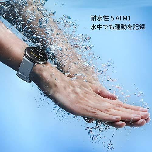 51iVb+0y1XL-「Zepp E Smart Watch Circle」をレビュー!軽くて使い勝手の良いスマートウォッチ