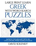 Large Print Learn Greek with Word Search Puzzles: Learn Greek Language Vocabulary with Challenging Easy to Read Word Find Puzzles