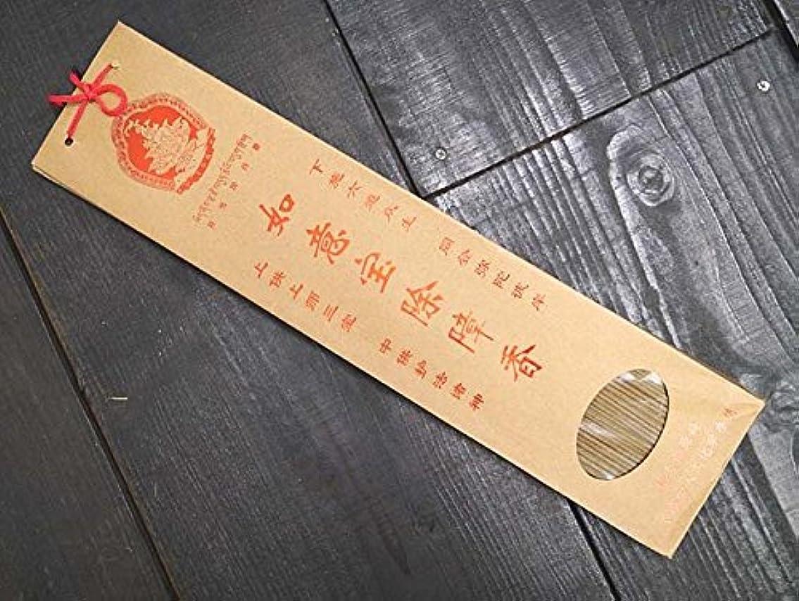 糞助手フライト如意宝 中国湖北省武漢市で作られる除障香【如意宝除障香】