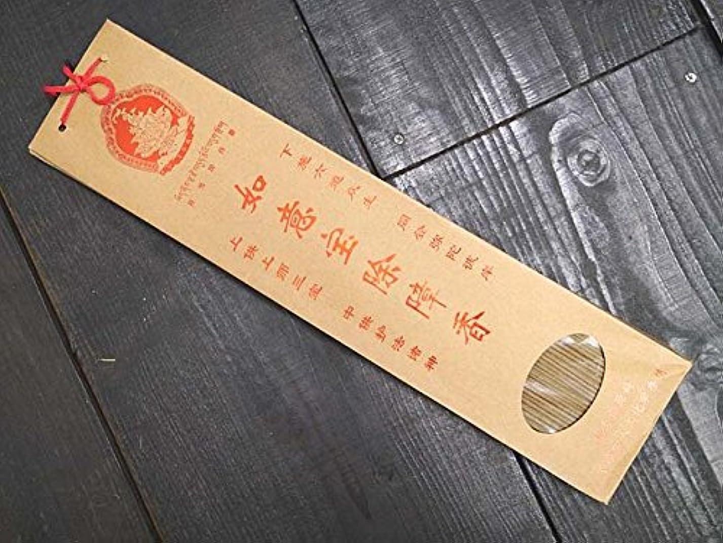 プログラム東部正当な如意宝 中国湖北省武漢市で作られる除障香【如意宝除障香】