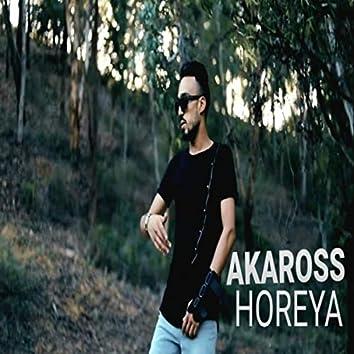 Horeya