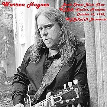 Beale Street Blues Show, WEGR Studios, Memphis, October 16th 1994, WEGR-FM Broadcast