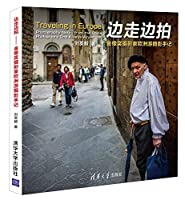 Walk while clap: Europe tour of awards photographer photography's note(Chinese Edition)