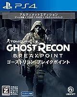 ゴーストリコン ブレイクポイント アルティメットエディション - PS4 【CEROレーティング「Z」】