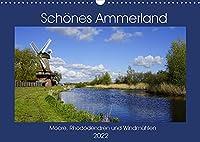 Schoenes Ammerland (Wandkalender 2022 DIN A3 quer): Eine Bilderreise zu Mooren, Rhododendren und Windmuehlen (Monatskalender, 14 Seiten )