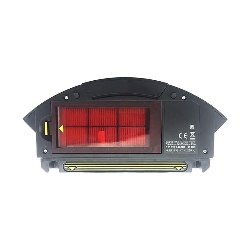 不当残高品種HLosanyy iRo-botルンバ800シリーズ880 960掃除機用集塵ボックス