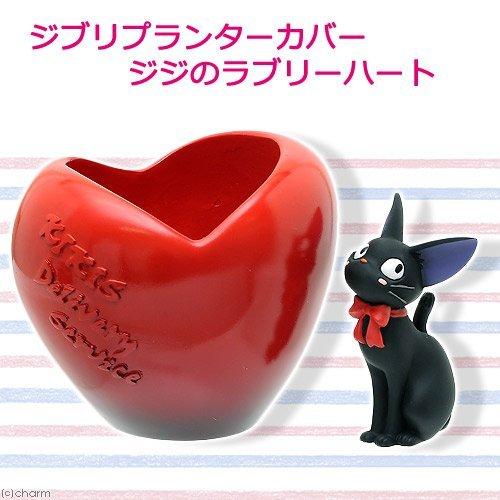 Studio Ghibli Kiki Service de livraison de pot de fleurs \