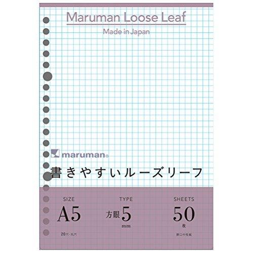 マルマン ルーズリーフ A5 5mm 方眼罫 50枚 L1307 5冊セット