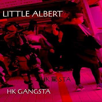 Hk Gangsta