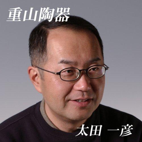 ランチャン(Ranchant)イケメン丼マルチΦ17.5x9cm彫り点彩(赤)波佐見焼日本製