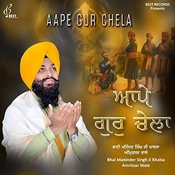 Aape Gur Chela
