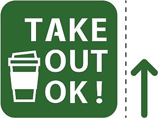 CAFE コーヒー テイクアウト TAKE OUT OK 案内 シール ステッカー カッティングステッカー (矢印付き)光沢タイプ・耐水・屋外耐候3~4年【クリックポストにて発送】 (深緑, 150)