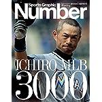 Number臨時増刊 ICHIRO MLB3000