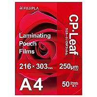 FUJIPLA ラミネートフィルム CPリーフ A4サイズ 250μm 50枚入り CP2521630Y
