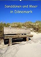 Sandduenen und Meer in Daenemark (Wandkalender 2022 DIN A2 hoch): Das Meer und die Sandduenen in Daenemark (Planer, 14 Seiten )