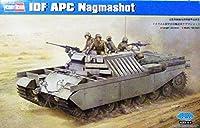 ■ ホビーボス 1/35 イスラエル軍 IDF APC 重装甲兵員輸送車 ナグマショット