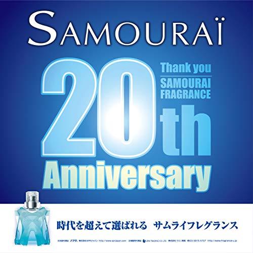 SAMURAI(サムライ)『ライトダイヤモンド』