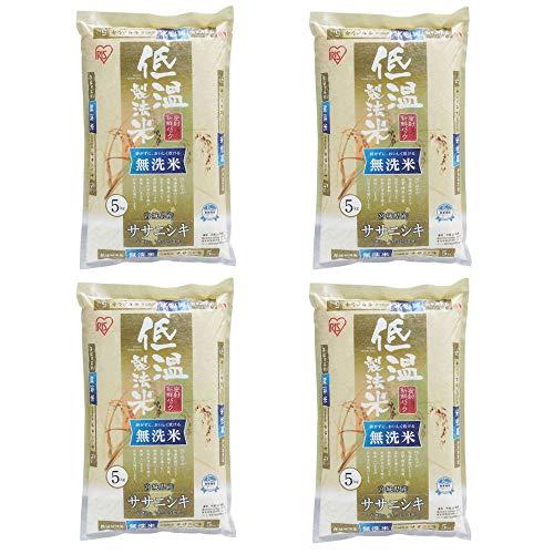 【精米】アイリスオーヤマ 宮城県産 ササニシキ 無洗米 低温製法米 5kg 令和元年産 ×4個