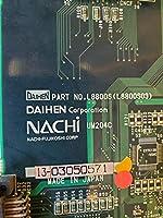 UM204C 製造中止品,回路基板 UM204C