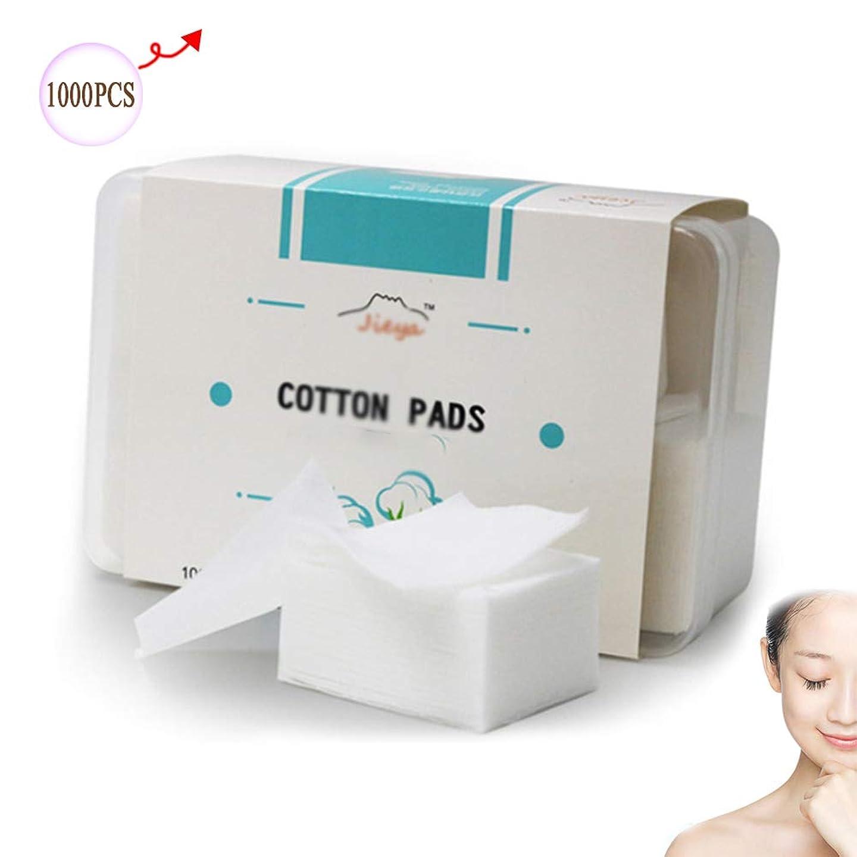 浴室中でささやきリムーバーパッドは、女性の顔/目/唇のための無料のワイプのための綿パッド純粋な綿フェイスワイプを作る