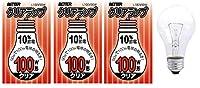 在庫限り【3個セット】クリアランプ100W形-1P 10%省エネ 100V90W E26 クリヤ (シリカ電球 一般電球 電球色 白熱電球 透明) (在庫限り【3個セット】)