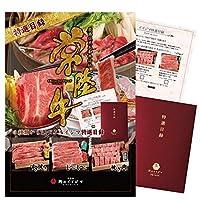 肉のイイジマ 目録 景品 パネル カタログ ゴルフ コンペ ギフト 常陸牛 MG ブランド牛