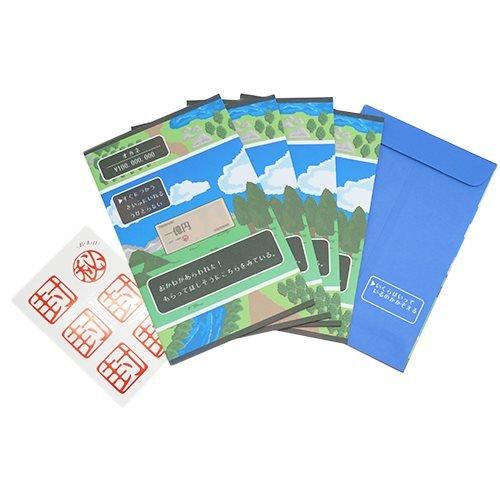 RPG2[ぽち袋]プチ袋 5枚セット サカモト 金封 お年玉袋 面白雑貨 通販