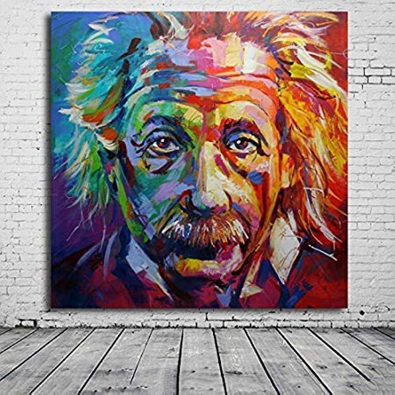 Karen Max Pop Wall Art Albert Einstein Leinwandgemälde, Landschaftsbild, Kunstdruck, Kunstdruck, Kunstdruck, Heimdekoration, ohne Rahmen, ungespannt Modern 36x36inch Frameless B07L7BX1M6 8a102e