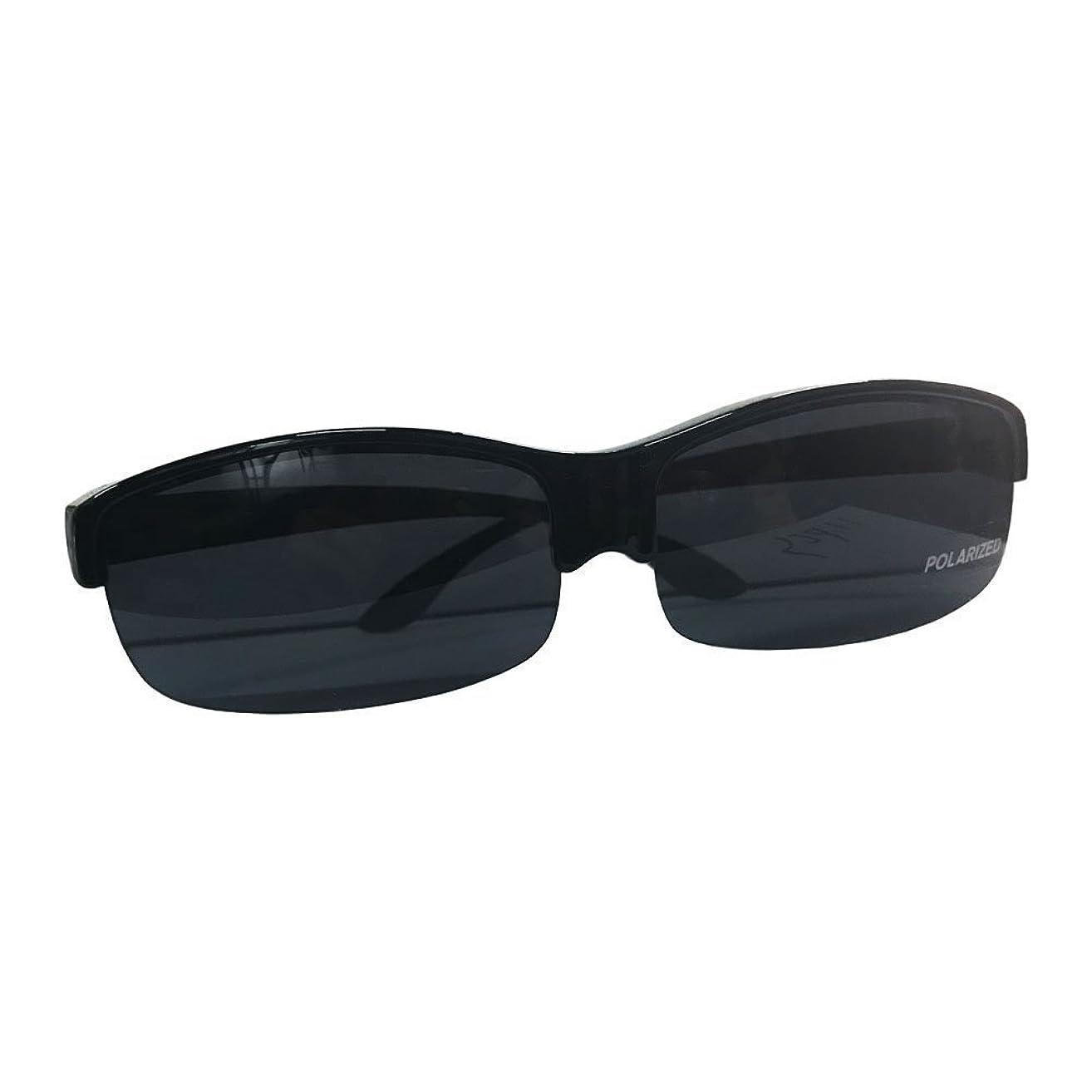 エキスつらい技術的なメガネの上から掛けられるオーバーサングラス オーバーグラス 偏光レンズ メンズ レディース 兼用 ブラック