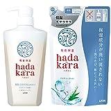ハダカラ hadakara ボディソープ ボディソープ 保湿+サラサラ仕上がりタイプ アクアソープの香り セット 本体480ml+詰め替え340ml