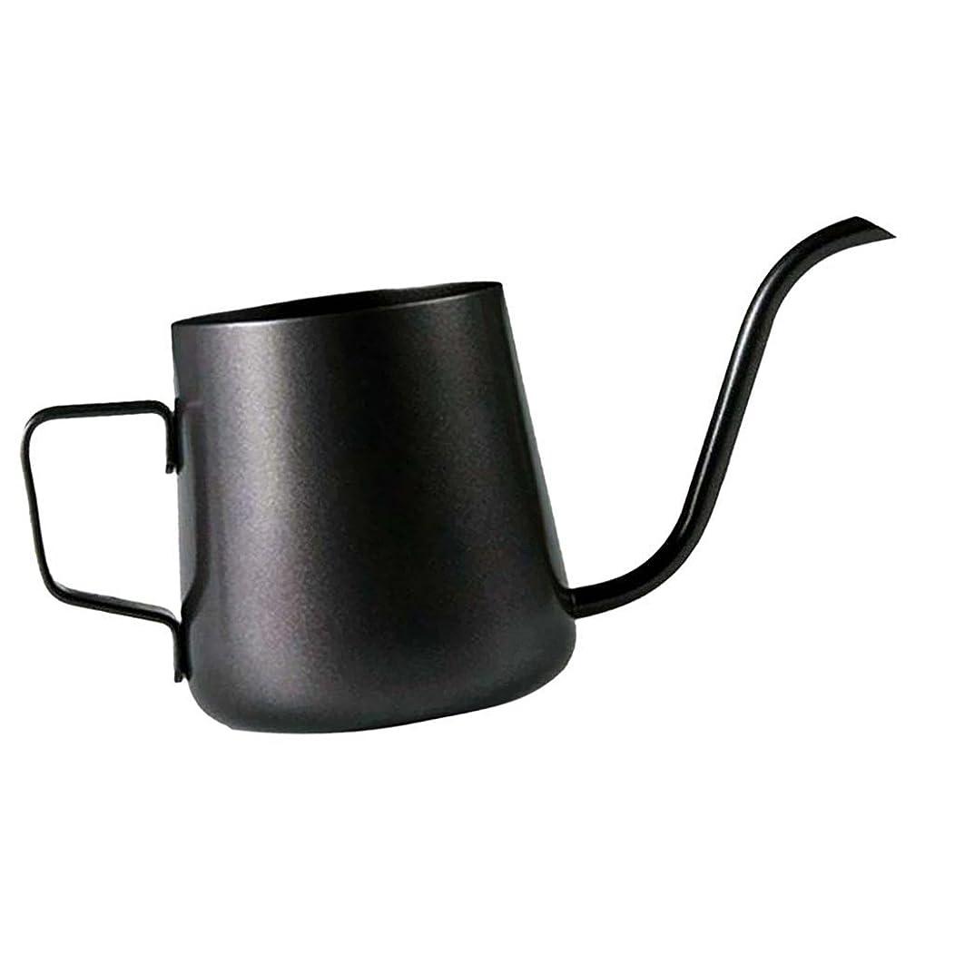 創造護衛同様にHomeland コーヒーポット お茶などにも対応 クッキング用品 ステンレス製 エスプレッソポット ケトル - ブラック, 250ミリリットル