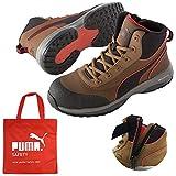 [プーマ] 安全靴 作業靴 ラピッド 26.5cm ブラウン ジップ 不織布バッグ付きセット 63.554.0