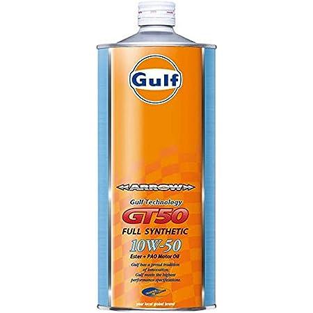 ガルフ アロー GT50 10W50Gulf[ガルフ]650251