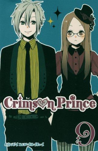 CRIMSON PRINCE T09