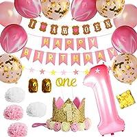 誕生日パーティー装飾用品セット 女の子 男の子 初めてのラテックスホイルバルーン ケーキトッパー ハッピーバースデー バナー ペーパーフラワー