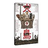 Póster de la isla de la película de los perros de lona para decoración de dormitorio, paisaje, oficina, habitación, marco de regalo, 50 x 75 cm