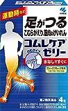 【第2類医薬品】コムレケアゼリー 4包