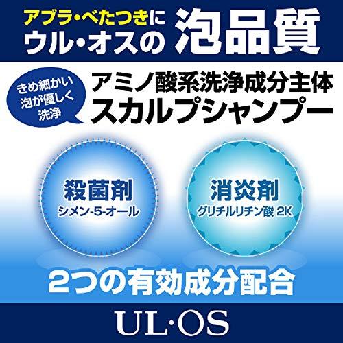 大塚製薬UL・OS(ウル・オス)薬用スカルプシャンプー500ml【医薬部外品】