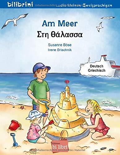 Am Meer: Kinderbuch Deutsch-Griechisch