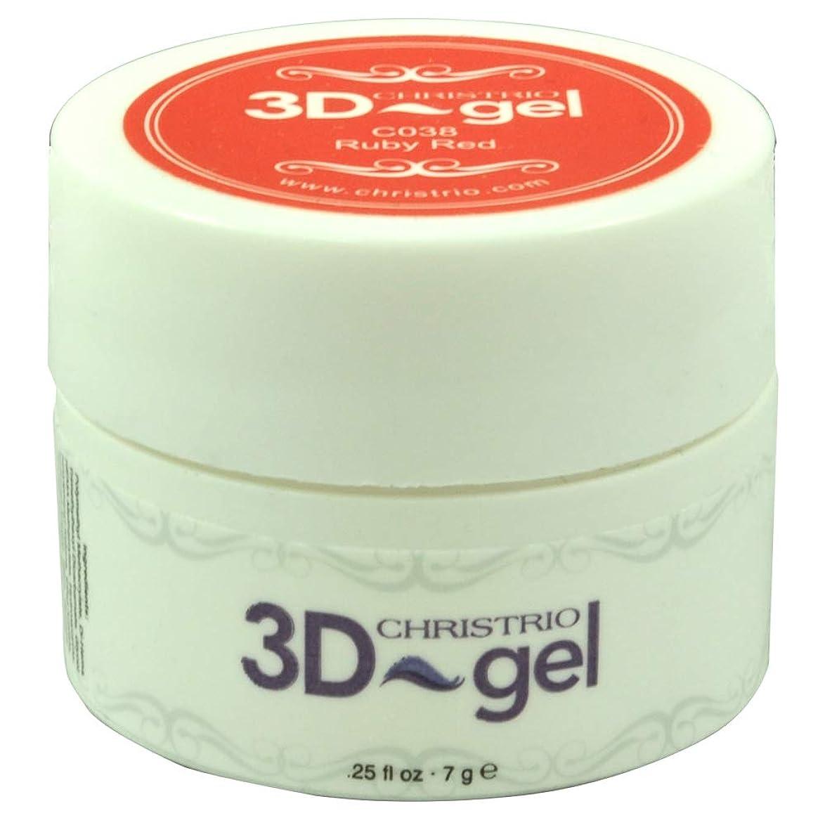 研究大臣単語CHRISTRIO 3Dジェル 7g C038 ルビーレッド