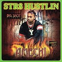 STR8 HUSTLIN