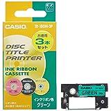 カシオ ディスクタイトルプリンター インクリボン TR-18GN-3P グリーン 3本入