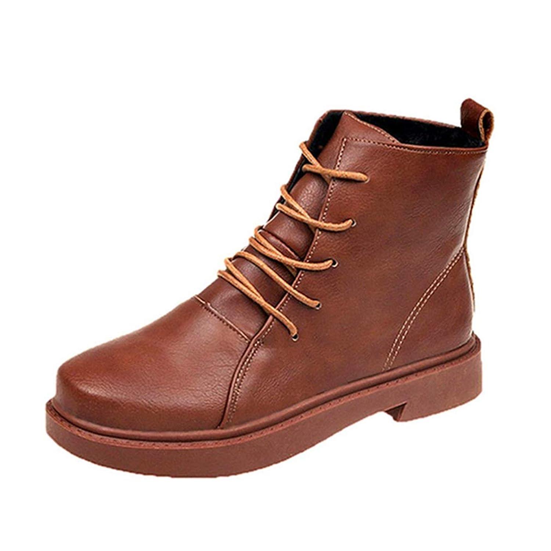 [イノヤシューズ] ブーティー 大きいサイズ 歩きやすい レースアップ エンジニアブーツ 黒 小さいサイズ 靴 疲れにくい ショートブーツ ぺたんこ マーティンブーツ 美脚ブーツ レディース カジュアル 通学 通勤