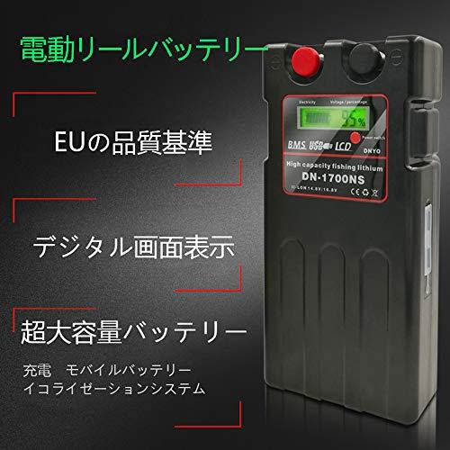 ダイワシマノ電動リール用DN-1700NS日本語説明書付きスーパーリチウム互換バッテリー充電器セット14.8V10400mAh~14000mAh大容量