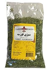 Sabzi ghormeh herb mixture Weight: 5 ounces Ingredients: fenugreek, parsley, leek, cilantro