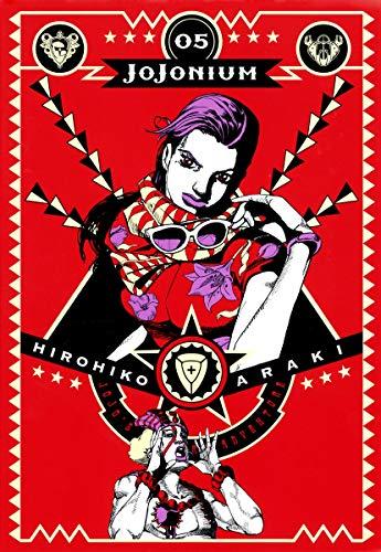 ジョジョの奇妙な冒険 [函装版] JOJONIUM 5 (愛蔵版コミックス)